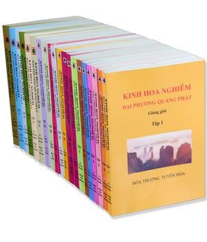 Kinh Hoa Nghiêm Đại Phương Quảng Phật Giảng Giải (Trọn Bộ 25 Tập)